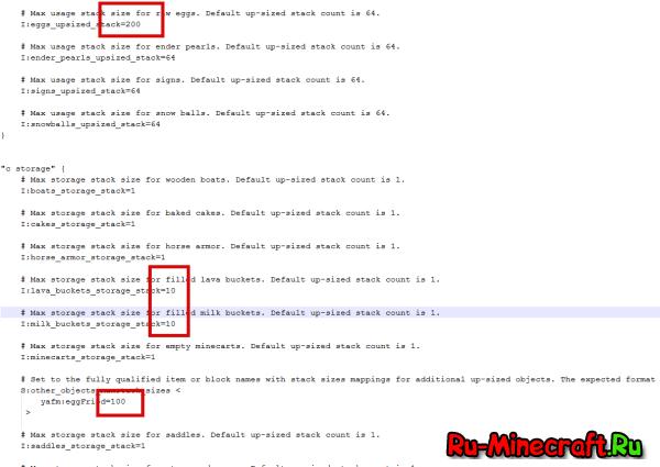 Upsizer Mod - стакуй нестакуемое [1.12.2] [1.11.2] [1.8.9]