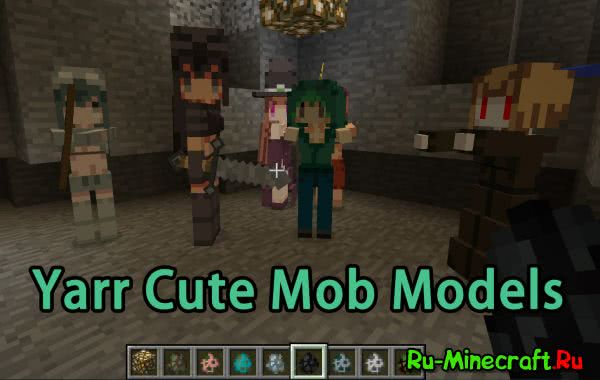 Yarr Cute Mob Models- девушки [1.12] [1.11.2] [1.10.2] [1.9.4] [1.8.9] [1.7.10]