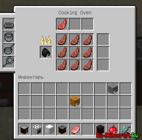 Cooking for Blockheads - техника для кухни [1.12.2] [1.11.2] [1.10.2] [1.9.4] [1.8.9] [1.7.10]