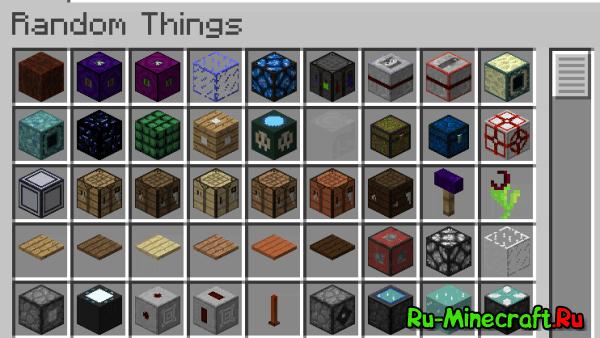 Random Things [1.14.4] [1.12.2] [1.11.2] [1.10.2] [1.7.10]