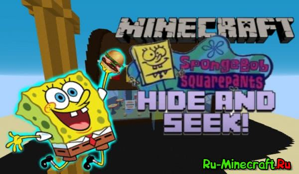 Krusty Krab Hide n Seek  карта Красти краб для пряток [1.8+]
