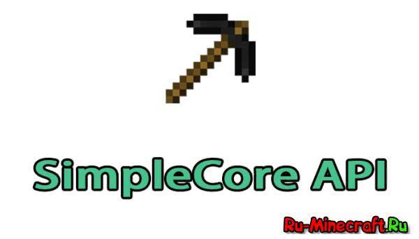 SimpleCore API - библиотека [1.11.2|1.10.2|1.9.4|1.8.9|1.7.10]