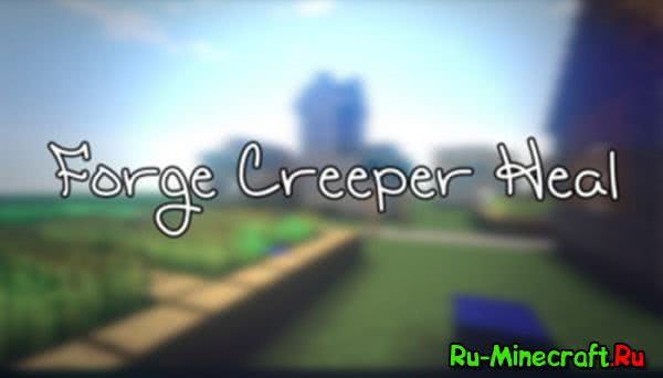 Forge Creeper Heal [1.12] [1.11.2] [1.10.2] [1.9.4] [1.8.9] [1.7.10]