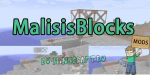 MalisisBlocks - исчезающие блоки [1.12.2] [1.11.2] [1.10.2] [1.9.4] [1.8.9]