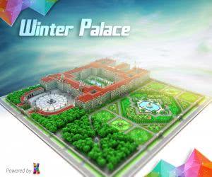 Winter palace - Зимний дворец Санкт Петербурга
