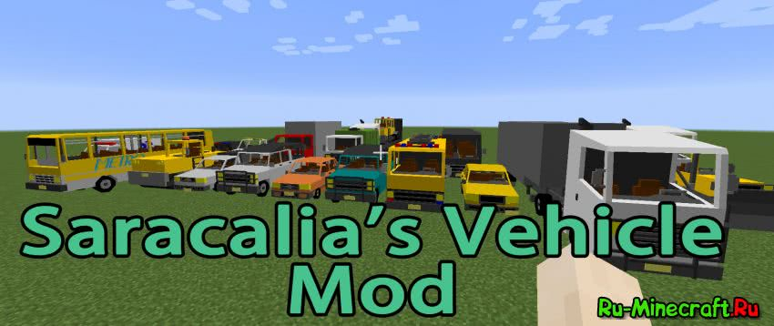 Download flans mod for minecraft 1. 8. 8 » mods for minecraft.