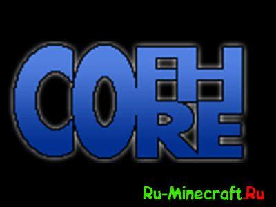 CoFH Core - ядро [1.12.2] [1.11.2] [1.10.2] [1.7.10] [1.6.4] [1.5.2]