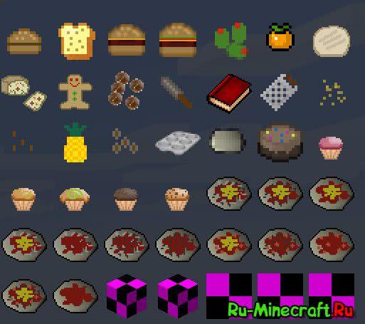 Extra Food - больше еды [1.10.2] [1.9.4] [1.8.9] [1.7.10]