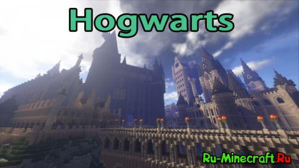 Hogwarts - Хогвартс из Гарри Поттера, карта