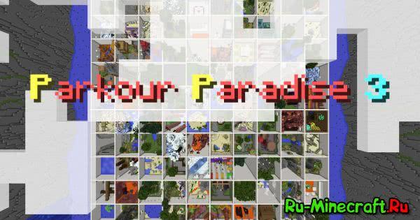 PARKOUR PARADISE 3 - огромная паркур карта