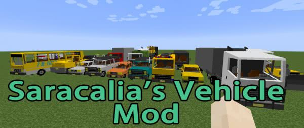 Saracalia's Vehicle Mod - автомобили для декорации [1.10.2|1.8.9|1.7.10]