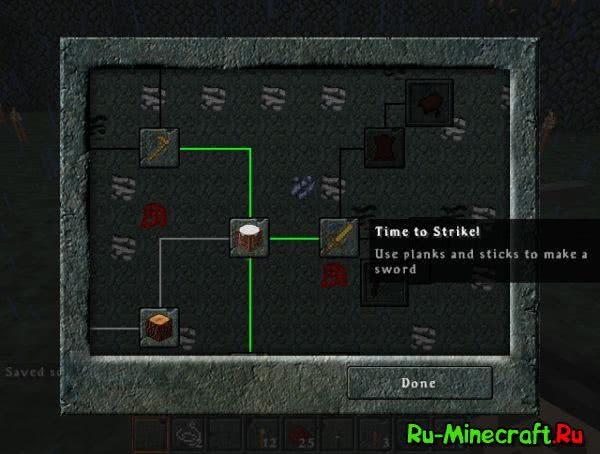 Baldur's Craft HD ресурспак по игре [1.12|1.11.2]