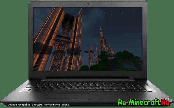 Как повысить производительность Minecraft  на ноутбуке