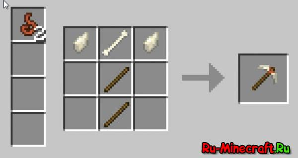 Better Beginnings - игра сложней [1.10.2] [1.8] [1.7.10]
