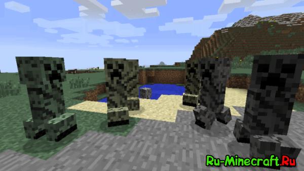 Chameleon Creepers - маскирующиеся криперы [1.12.2] [1.11.2] [1.10.2] [1.8.9] [1.7.10]