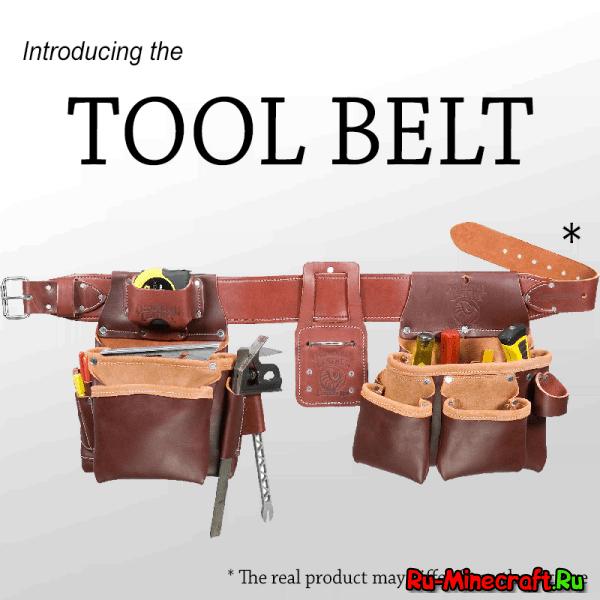 Tool Belt - пояс с инструментами [1.12.1] [1.11.2] [1.10.2]