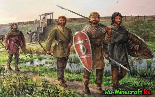 Скины простолюдинов IX века [Скины]