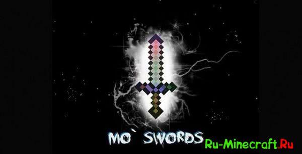 MoSwords Mod - новые мечи [1.10.2|1.8|1.7.10|1.6.4]