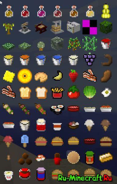 Extra Food - больше еды [1.11.2] [1.10.2] [1.9.4] [1.8.9] [1.7.10]
