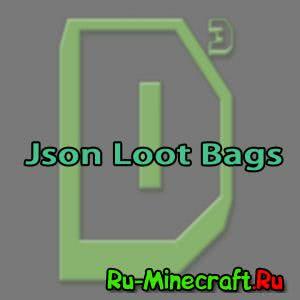 Json Loot Bags - сумки с дропом [1.12.2] [1.10.2] [1.9.4] [1.7.10]