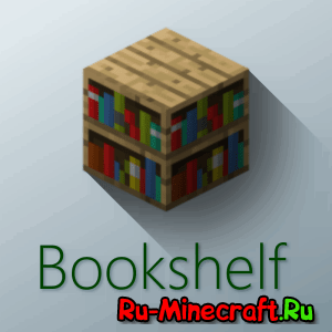 Bookshelf API Library мод  [1.12.2] [1.11.2] [1.10.2] [1.9.4] [1.8.9] [1.7.10]