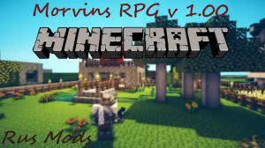 MORVINs - RPG сборка [1.7.10]
