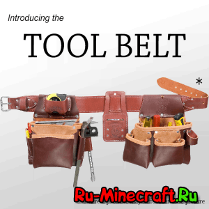 Tool Belt - пояс с инструментами [1.12.2] [1.11.2] [1.10.2]