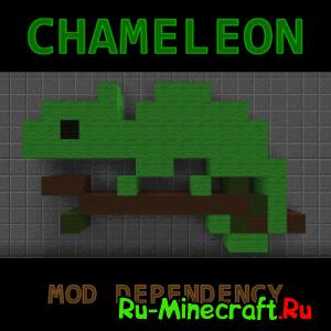Chameleon Library - ядро [1.12.2] [1.11.2] [1.10.2] [1.9.4] [1.8.9]
