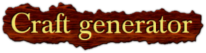 [Guide] Генераторы команд