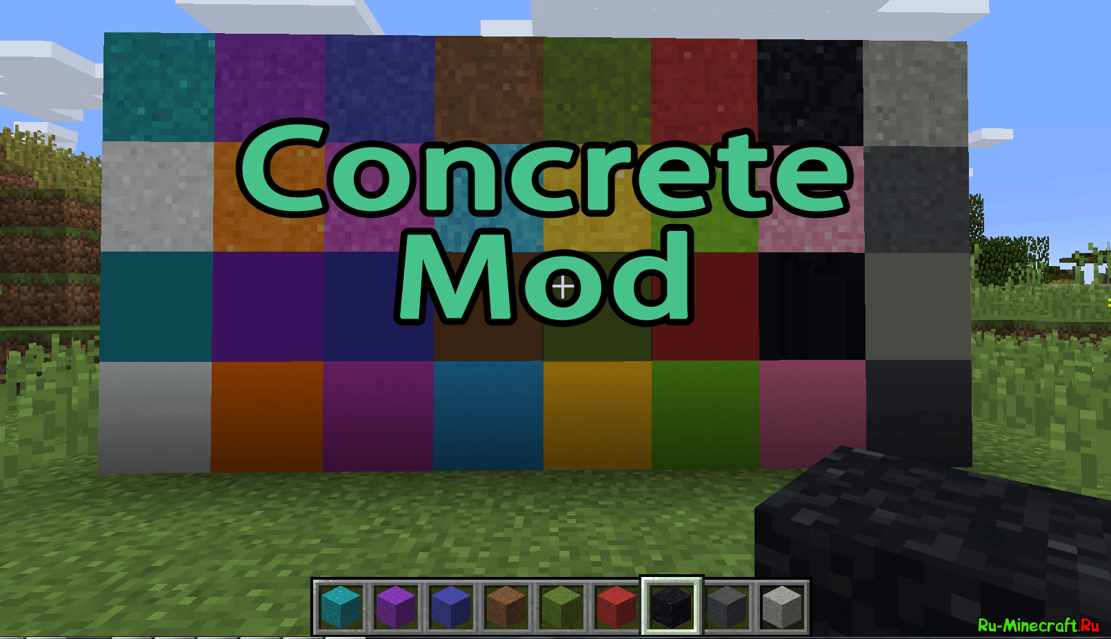 how to make concrete in minecraft 1.12.2
