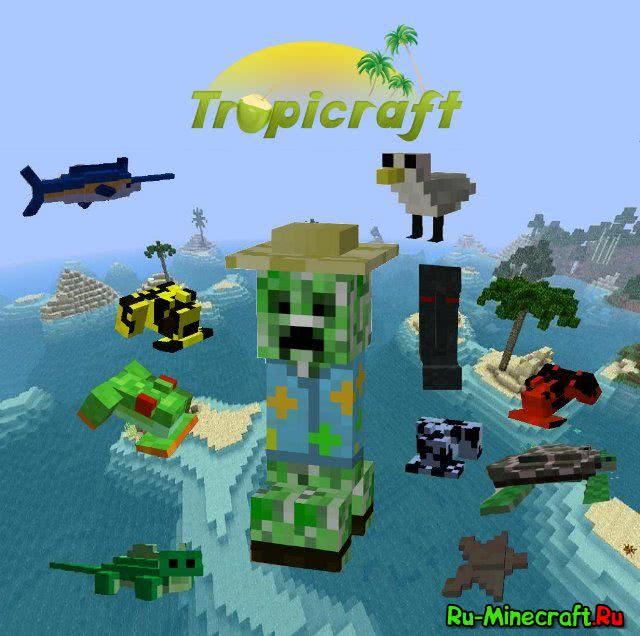 [1.4.7] Tropicraft - Тропический клиент от ЧерешНи.