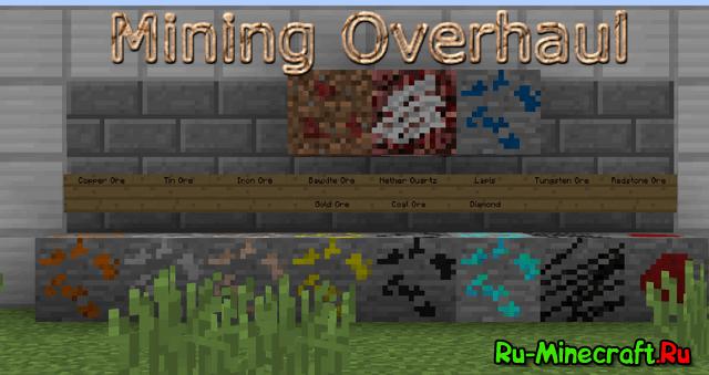 Mining Overhaul-Новые инструменты? Новые руды? [1.12.2] [1.11.2] [1.10.2] [1.8.9]