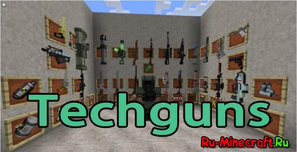 Techguns Mod оружие, npc, броня, кровь [1.7.10]