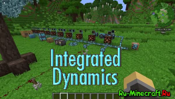 Integrated Dynamics - автоматика [1.16.5] [1.15.2] [1.12.2] [1.11.2] [1.10.2] [1.9.4] [1.8.9]