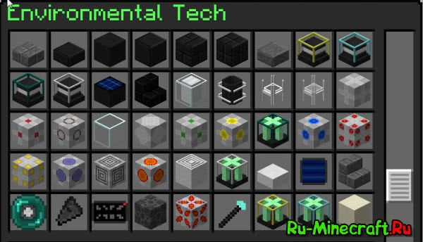 Environmental Tech - простой индустриальный мод [1.12.2] [1.11.2] [1.10.2] [1.9.4]