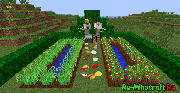 Still Hungry - фастфуд в Minecraft? [1.7.10] [1.7.2] [1.6.4]