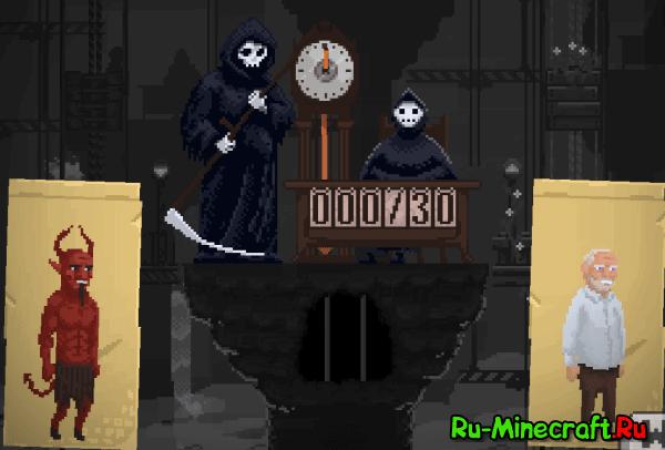 [Разное] Peace, Death! - Мир, смерть!