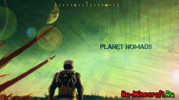 18 апреля Planet nomads выходит в ранний Beta доступ