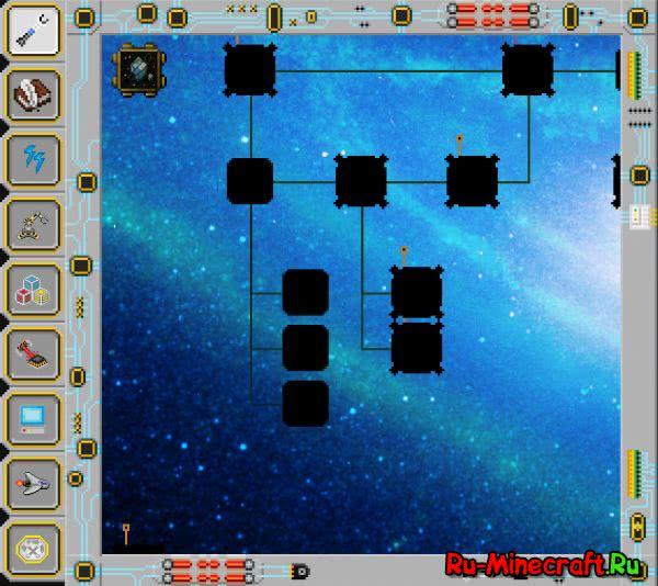 Futurepack  космос [1.12] [1.11.2] [1.10.2] [1.9.4] [1.8.9] [1.7.10]