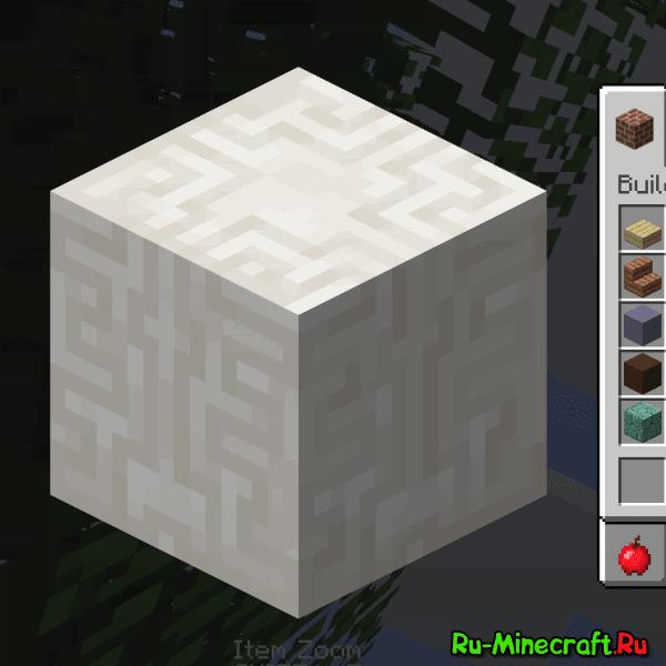ItemZoom - увеличение вида блока в меню [1.11.2|1.10.2]