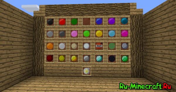 Bouncing Balls - прыгаем на шарах [1.11.2|1.10.2|1.9.4|1.8.9|1.7.10]
