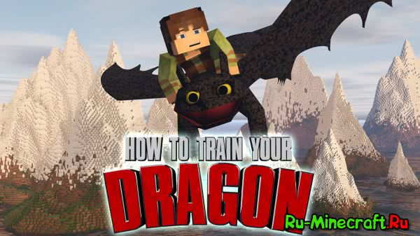 How To Train Your Minecraft Dragon Mod - драконы [1.7.10]