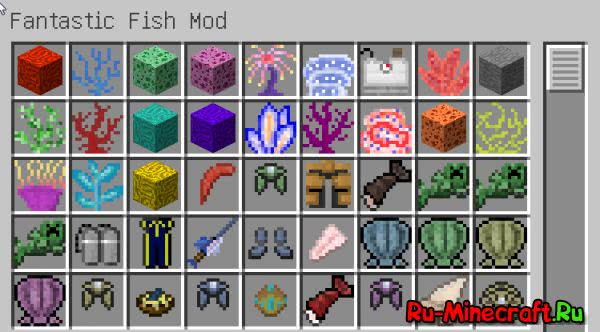 Fantastic Fish Mod - рыбы [1.7.10] [1.7.2] [1.6.4]