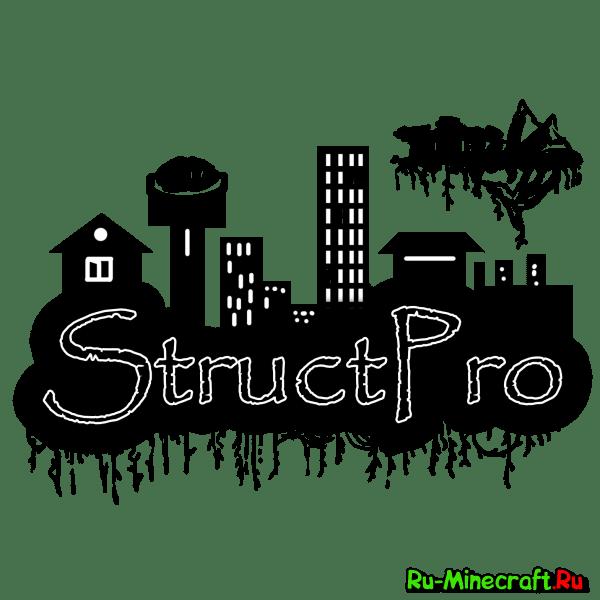 StructPro Mod - новые структуры [1.12.1] [1.11.2] [1.10.2] [1.7.10]