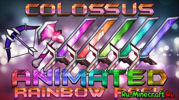 Colossus Animated Resource Pack - анимированные текстуры [1.9+]