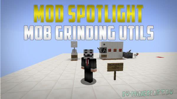 Mob Grinding Utils - авто фермы [1.12.1] [1.11.2] [1.10.2]