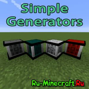 Simple Generators Mod - генераторы [1.11.2] [1.10.2] [1.9.4]