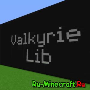 ValkyrieLib - библиотека [1.12.2] [1.11.2] [1.10.2] [1.9.4]