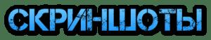 Polearms - Древковое оружие [1.12.2] [1.11.2] [1.10.2] [1.7.10]