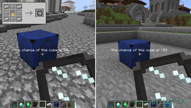 Chance Cubes - куб удачи [1.12.2] [1.11.2] [1.10.2] [1.9.4] [1.7.10]